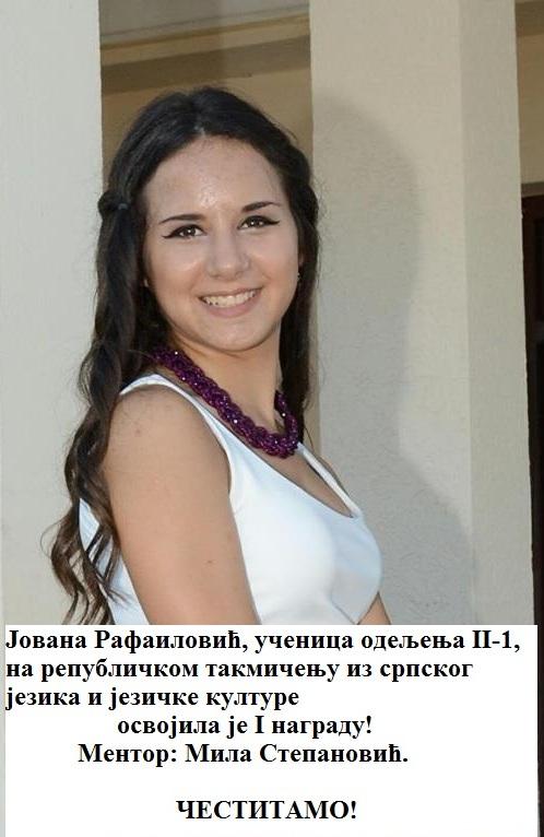 JOVANA II-1