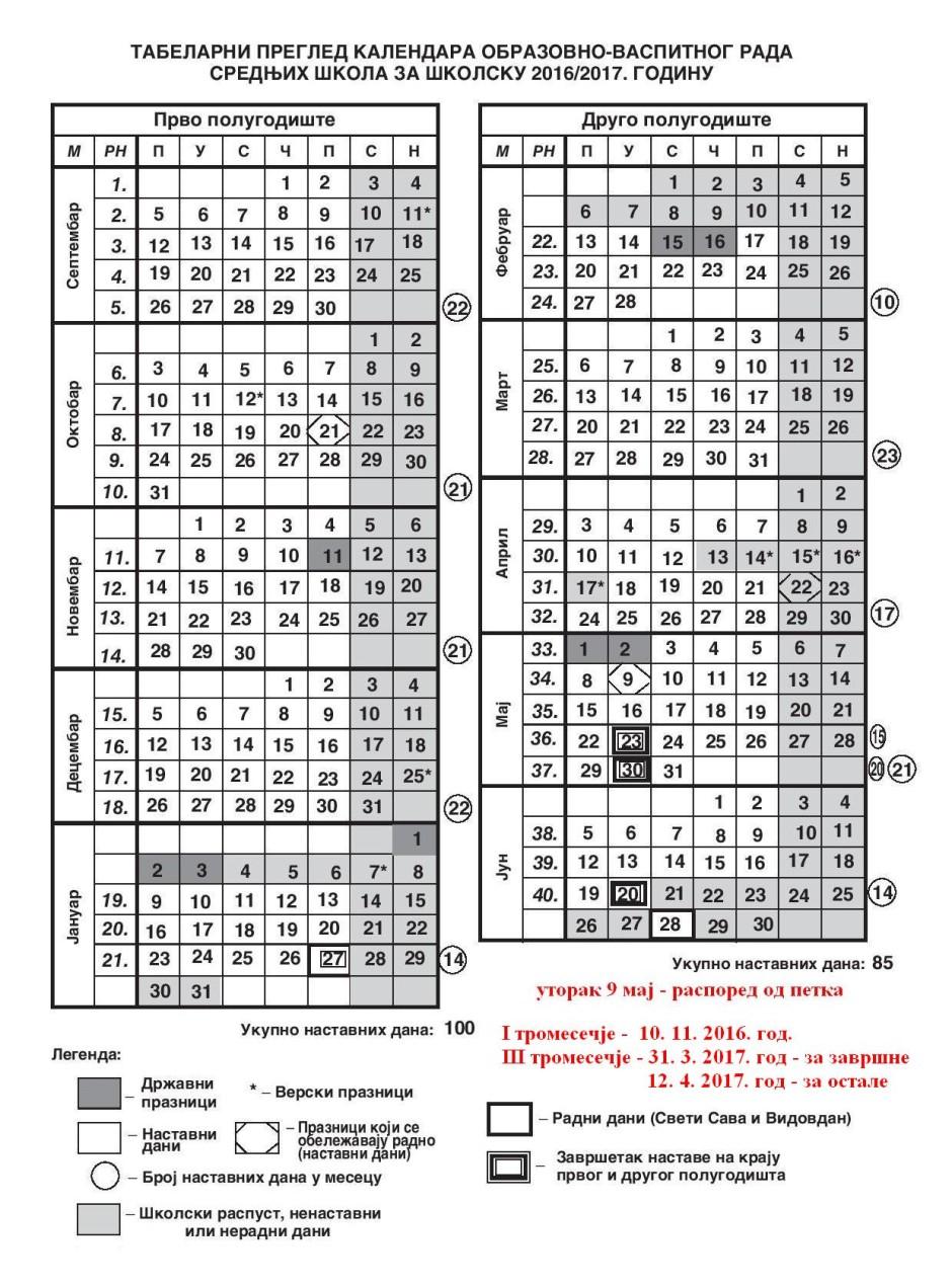 01-kalendar-2016-17